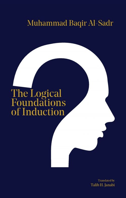 Logical Foundations Cover 2nd Ed Cropped
